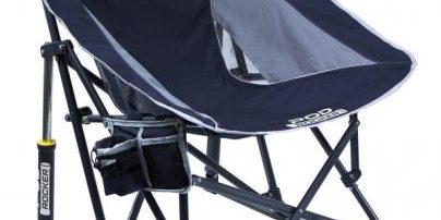 GCI Outdoors Pod Rocker